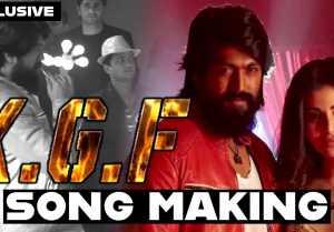 The kgf Kannada Movie: ಮೌನಿ ರಾಯ್, ರಾಕಿಂಗ್ ಸ್ಟಾರ್ ಯಶ್ ಜತೆ ಹೆಜ್ಜೆ ಹಾಕುತ್ತಿರುವ  ಮೇಕಿಂಗ್ ವಿಡಿಯೋ ಇಲ್ಲಿದೆ
