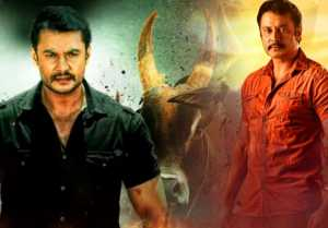 Yajamana movie : ಜನವರಿ 26ಕ್ಕೆ 'ಯಜಮಾನ'ನ ಕಡೆಯಿಂದ ಇನ್ನೊಂದು ಉಡುಗೊರೆ..!