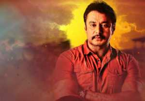 Yajamana Movie : ಡಿ ಬಾಸ್ ಅಭಿಮಾನಿಗಳಿಗೆ ಸಂಕ್ರಾತಿ ಗಿಫ್ಟ್..!