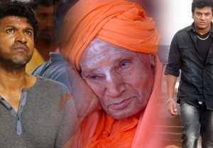 Siddaganga Swamiji: ಡಾ ರಾಜ್ ಕುಮಾರ್ ಕುಟುಂಬಕ್ಕೆ ಇತ್ತು ಸಿದ್ದಗಂಗಾ ಶ್ರೀಗಳ ಆಶೀರ್ವಾದ