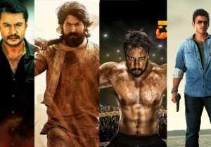 Amar Kannada movie :