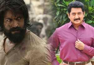 KGF Movie : ದಕ್ಷಿಣ ಭಾರತದ ಖ್ಯಾತ ನಟ ಕೆಜಿಎಫ್ ನೋಡಿ ಫುಲ್ ಖುಷ್