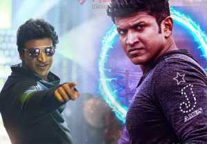 Raajakumara Kannada Movie: ರಾಜಕುಮಾರಿ ಪ್ರಿಯಾ ಹರ್ಷ: ರಾಜಕುಮಾರ' ಚಿತ್ರಕ್ಕೆ 2 ವರ್ಷ