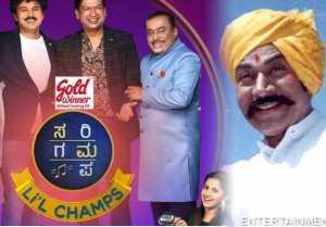 Sa Re Ga Ma Pa L'il Champs Season16 Kannada:ಡಾ ರಾಜ್ ಹುಟ್ಟುಹಬ್ಬಕ್ಕೆ ಸರಿಗಮಪ ಸೀಸನ್ 16 ತಂಡ ಮಾಡಿದ್ದು ಹೀಗೆ