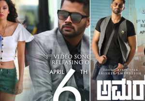 Amar Kannada Movie: ಕೊಡವರಿಗೆ ಭರ್ಜರಿ ಗಿಫ್ಟ್ ನೀಡಿದ ದರ್ಶನ ಅಭಿಷೇಕ್ ಅಂಬರೀಶ್