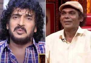 Weekend With Ramesh Season 4 : ಉಪೇಂದ್ರ, ಬಿರಾದರ್ ನಡುವೆ ಆಗಿದ್ದ ಒಪ್ಪಂದ ಏನು ಗೊತ್ತಾ..?