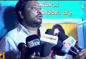 I Love You Kannada Movie : R ಚಂದ್ರು ಉಪ್ಪಿ ಬಗ್ಗೆ ಈ ರೀತಿ ಹೇಳೋಕೆ ಕಾರಣ ಏನು..?
