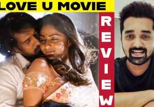I Love You Kannada Movie : ನಿರ್ದೇಶನದಲ್ಲಿ ನಿಜಕ್ಕೂ ಪಾಸಾದ್ರ R ಚಂದ್ರು..?