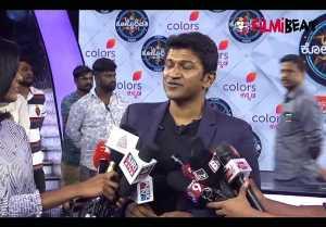 Kannada Kotyadipathi 2019 : ಕಳೆದ ಸೀಸನ್ ನಲ್ಲಿ ಪುನೀತ್ ಯಾಕೆ ಬರಲಿಲ್ಲ ಗೊತ್ತಾ..? ಇಲ್ಲಿದೆ ಕಾರಣ..?