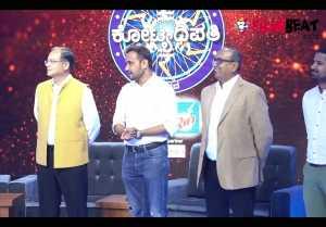 Kannada Kotyadipathi 2019 : ಕನ್ನಡದ ಕೋಟ್ಯಾಧಿಪತಿಗೆ ಮತ್ತೆ ಬಂದ ಪವರ್ ಸ್ಟಾರ್..!