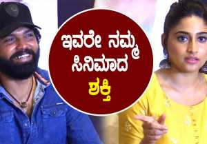 Nishvika naidu talks about his new movie Ramarjuna