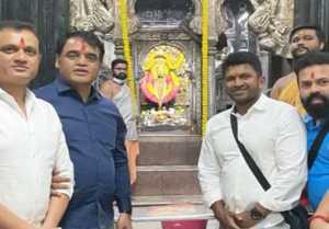 ಶಿರಡಿ ಸಾಯಿಬಾಬಾ ಮತ್ತು ಕೊಲ್ಲಾಪುರ ಮಹಾಲಕ್ಷ್ಮೀ ದರ್ಶನ ಪಡೆದ ಪುನೀತ್