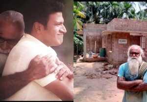 ಸಿನಿಮಾ ಮಾತ್ರ ಅಲ್ಲ ರಿಯಲ್ಲೈಫ್ ನಲ್ಲೂ MK ಮಠ ಅವರಿಗೆ ನೆರವಾದ್ರು ಪುನೀತ್