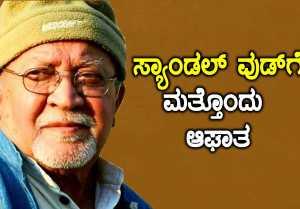 ಕನ್ನಡ ಚಿತ್ರರಂಗದ ಹಿರಿಯ ನಟ ರಾಜಾರಾಮ್ ಇನ್ನಿಲ್ಲ
