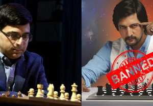 Sudeep ಅವರು Chess ಆಡುವಾಗ ಮೋಸ ಮಾಡಿದ ಆರೋಪ