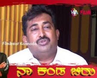 Producer Shivarjun shared an untold story about Chiranjeevi Sarja