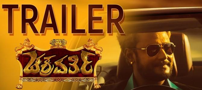 Chakravarthy Official Trailer