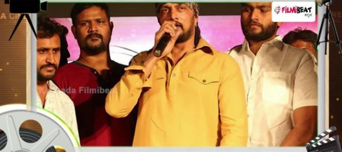 "Kiccha Sudeep Launched The Trailer Of Upcoming Movie ""Dada Is Back"""