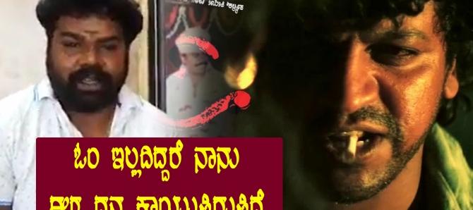 ಓಂ ಸಿನಿಮಾದ ರೋಚಕ ಕ್ಷಣಗಳನ್ನು ಹಂಚಿಕೊಂಡ ಕೋಟೆ ಪ್ರಭಾಕರ್
