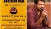 'ಬೆಲ್ ಬಾಟಂ' ನಿರ್ದೇಶಕರ ಮುಂದಿನ ಚಿತ್ರದಲ್ಲಿ ನಟಿಸೋ ಅವಕಾಶ ಇಲ್ಲಿದೆ