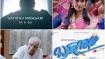 ವಿಡಿಯೋ : 'ಬ್ರಹ್ಮಾಚಾರಿ'ಯ ಫಸ್ಟ್ ನೈಟ್ ಟೀಸರ್ ಸಖತ್ ಫನ್ನಿ