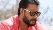 'ಒಡೆಯ'ನ ಖದರ್ ಪೋಟೋ ಹಂಚಿಕೊಂಡ ಡಿ ಬಾಸ್