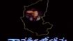 ಪ್ರಚಂಡ ಕುಳ್ಳ ದ್ವಾರಕೀಶ್ ನಿರ್ಮಾಣದ ಸೂಪರ್ ಹಿಟ್ ಚಿತ್ರಗಳು