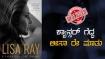 Exclusive Interview : 'ಕ್ಲೋಸ್ ಟು ದಿ ಬೋನ್' ಪುಸ್ತಕ ಬರೆದ 'ಯುವರಾಜ' ನಟಿ