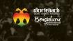 ತಮ್ಮನ್ನು ಚಿಂತನೆಗೊಳಪಡಿಸುವ ಚಿತ್ರಗಳಿಗಾಗಿ ಪ್ರೇಕ್ಷಕರು ಚಲನಚಿತ್ರೋತ್ಸವಕ್ಕೆ ಬರ್ತಾರೆ: ಬಿ.ಎಸ್.ಲಿಂಗದೇವರು
