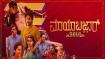 'ಮಾಯಾಬಜಾರ್ 2016' ಕನ್ನಡ ಸಿನಿಮಾ ವಿಮರ್ಶೆ