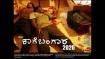 'ಪಾಪ್ ಕಾರ್ನ್ ಮಂಕಿ ಟೈಗರ್'ನೊಳಗೆ ಕಾಗೆ ಬಂಗಾರ ತೋರಿಸಿದ ಸೂರಿ