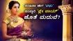 'ಬಿಗ್ ಬಾಸ್' ಸ್ಪರ್ಧಿಯನ್ನ ಮದುವೆ ಆಗಲು ಪಣ ತೊಟ್ಟ ಸಂಜನಾ ಗಲ್ರಾನಿ.!