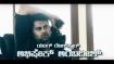 ಅಂಬರೀಶ್ ಜನ್ಮದಿನಕ್ಕೆ ಯಂಗ್ ರೆಬೆಲ್ ಸ್ಟಾರ್ ನೀಡಿದ ಉಡುಗೊರೆ