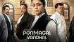 Ponmagal Vanthal Review: ಗಂಭೀರ ವಿಷಯಕ್ಕೆ ಕುತೂಹಲಕಾರಿ ಕತೆಯ ಚೌಕಟ್ಟು