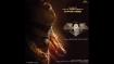 ಅದಿತಿ ಪ್ರಭುದೇವ 'ಫೀಮೇಲ್ ಸೂಪರ್ ಹೀರೋ' ಚಿತ್ರದ ಫಸ್ಟ್ ಲುಕ್ ಬಿಡುಗಡೆ