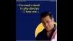 ನವರಾತ್ರಿ ಹಬ್ಬಕ್ಕೆ ಅಶ್ಲೀಲ ಸಂದೇಶ: ಎರೋಸ್ ಅನ್ನು ಪಾರ್ನ್ ಹಬ್ ಗೆ ಹೋಲಿಸಿದ ನಟಿ