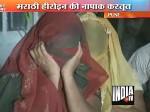 Prostitution Marathi Heroine Held Aid