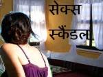 Prostitution Marathi Actor Sachit Pati Held Goa Parlour
