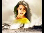 Mani Ratnam Kadal Heroine Thulasi Nair First Look