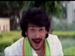 Election Upendra Movie Omkara Othla Song Lyrics
