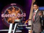 Junior Kotyadhipati Starting Suvarna Puneeth