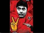 Movie Victory Song Khali Kwatru Lyrics Techie Satire