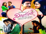 Puneeth Rajkumar Movie Ninnindale Releasing Uae