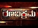 Watch Ranavikrama Teaser Puneet Rajkumar Birthday Special