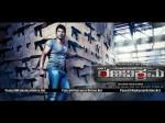Puneeth Rajkumar Rana Vikrama Powerful Start