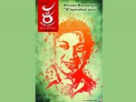 Kannada Movie Ka Poster Tribute Dr Rajkumar