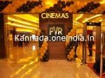 Pvr Opens Multiplex In Mangalore City 085208 Pg