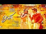 Specialities Of Rajnikanth Starrer Lingaa Movie
