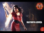 Controversial Actress Mythriya Gowda Participating In Dancing Star