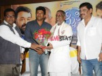 Kannada Movie Mythri Success Meet